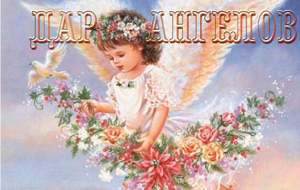 radost-angela