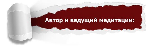 otorvali_1