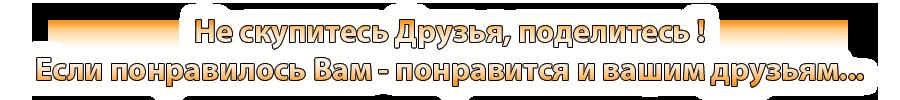 zavekalka_1