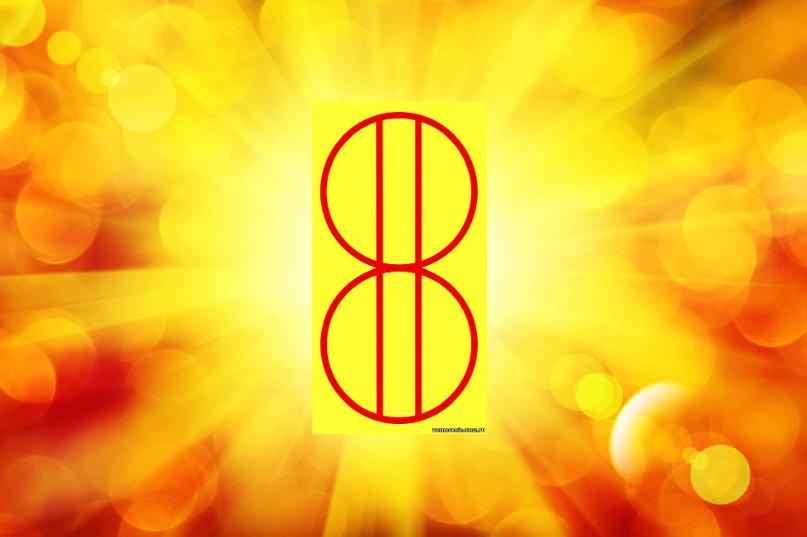 символ аффирмации2