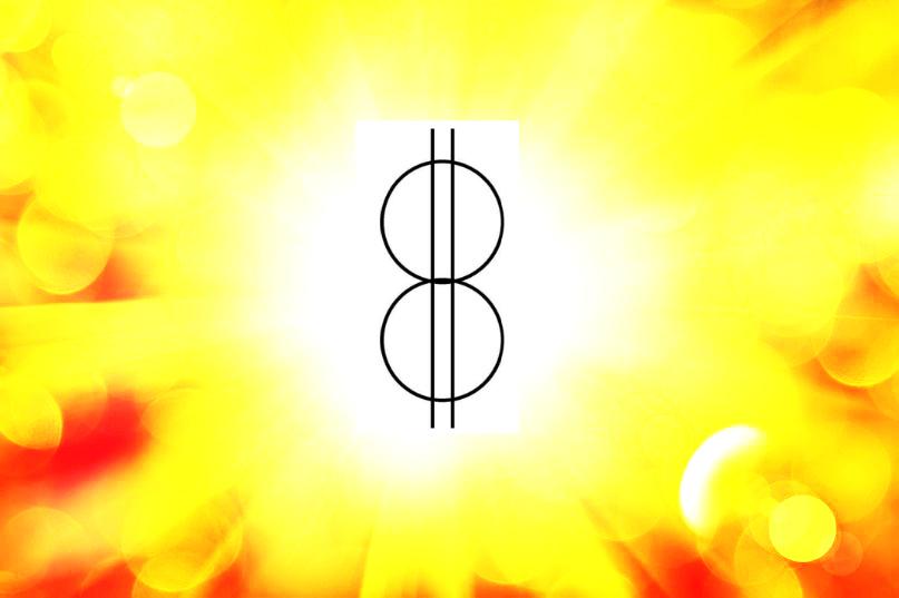 символ аффирмации3