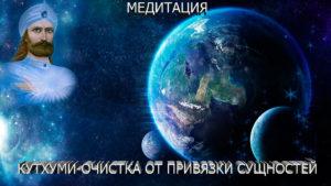 planeta-iz-kosmosa