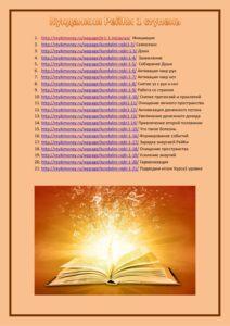 Reiki pdf kundalini